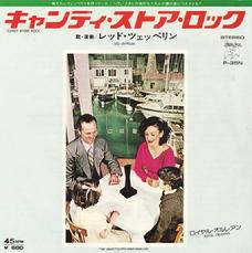 "7"" Japan front"