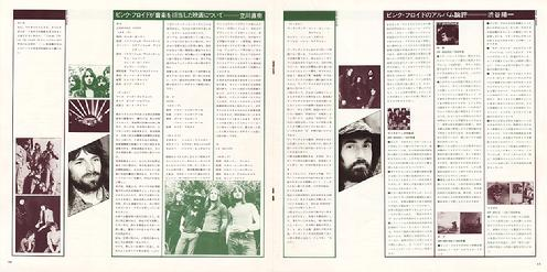 LP Japan booklet 5