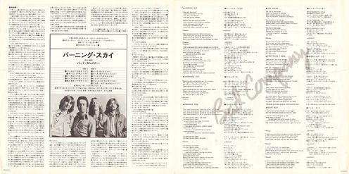 LP Japan insert inside