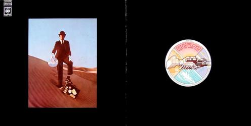 LP South Africa front/back
